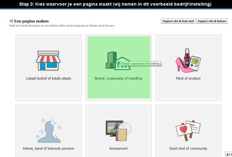 Hoe facebook pagina aanmaken - Hoe een kleedkamer aanmaken ...