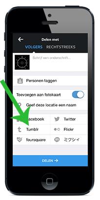 instagram-tumblr-koppelen2